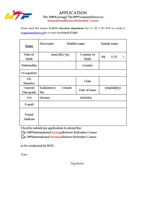 application-form_108th-irrck_30th-irrc-1-page-001