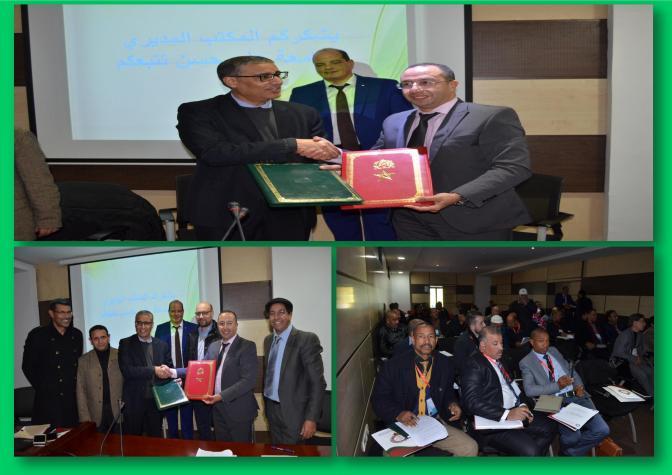اتفاقية شراكة مع المعهد الملكي لتكوين الأطر مولاي رشيد – سلا