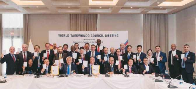 إجتماع المكتب التنفيذي للإتحاد الدولي WT