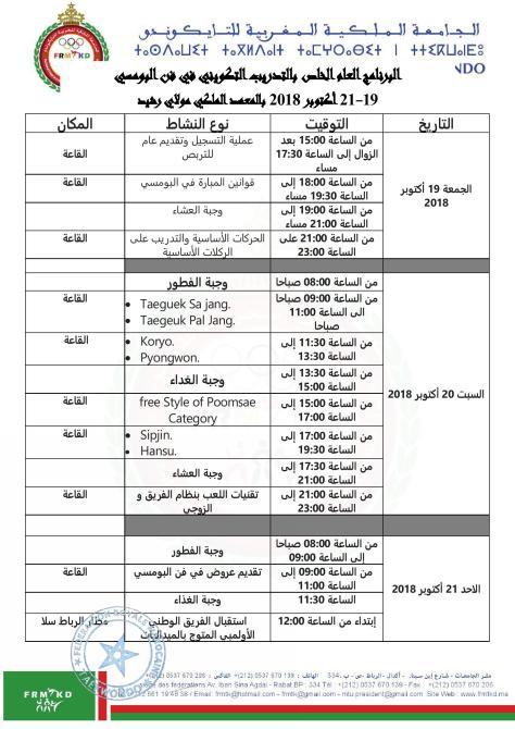 Schedule Planning0001.jpg
